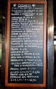 Venetian menu